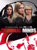 Criminal Minds S06 E02